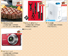 SONY PS35点セット3